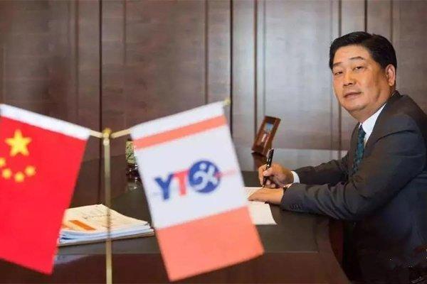圆通公布业绩2018全年营收超44亿港元