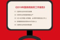 """中国哪儿最""""肥""""?满帮最有""""数"""""""
