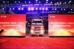 中国重汽汕德卡第3万辆下线开启新里程