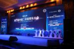卡车晚报:北京加大力度治理超标柴油车
