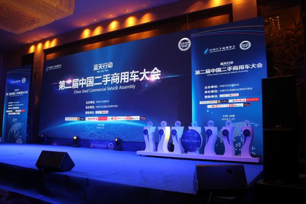 卡车晚报:北京细化落实超标柴油车治理;二手商用车大会将在高安举行