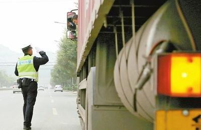小货车运载涂料沿途泄漏司机被罚3000元