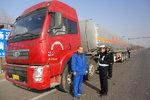 23项危险运输车辆安全运行的常规要求!