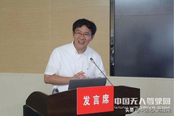 长沙智能驾驶研究院:三年内推出量产自动驾驶货车!