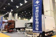 郑州红宇携2款冷藏车亮相郑州物流展