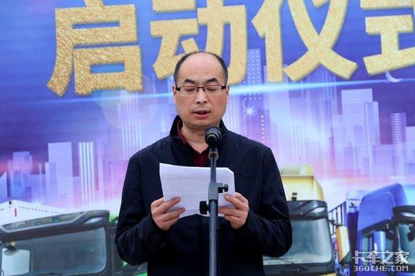 一季度销量3.6万辆二季度剑指5.3万辆百城陕耀德龙风暴陕汽再出发!