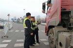 邵阳:高速公路入口联合治超,专罚超载