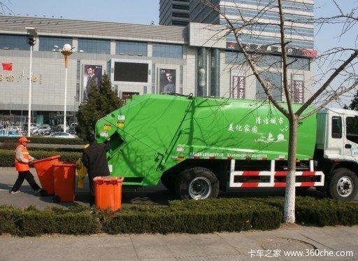 浦东新区:关于垃圾收运车辆事项的通知