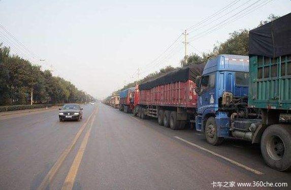黑龙江:部省合作加快交通运输发展协议正式签署