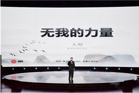 2019岳麓峰会王刚解码满帮:布局生态创造价值