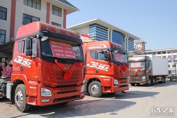 订车20台开封汉威解放JH6锡柴产品推介会圆满成功