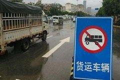 杭州:5月5日起分�A段限行��三柴油��