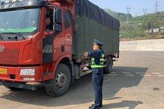 卡车周爆:清明节各地车辆限行大汇总