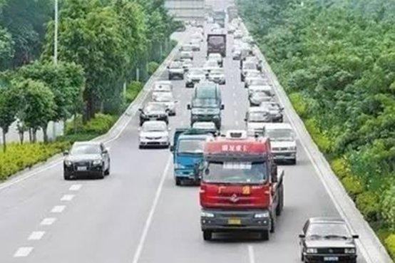 湖南:路况服务质量与通行费挂钩!收费标准或将下调5%
