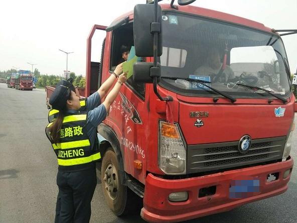 浙江:关于深化交通运输综合行政执法改革的实施意见