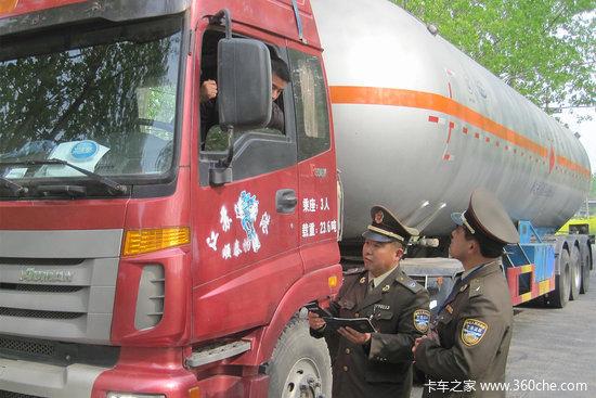 危险品运输行业发展规范化的大格局是未来主方向