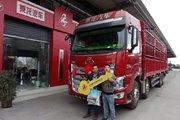 南充恒辉汽贸乘龙H7载货车成功交付客户