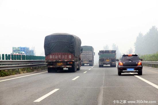 西安:货车限行、取消收费站市民多项建议难实行