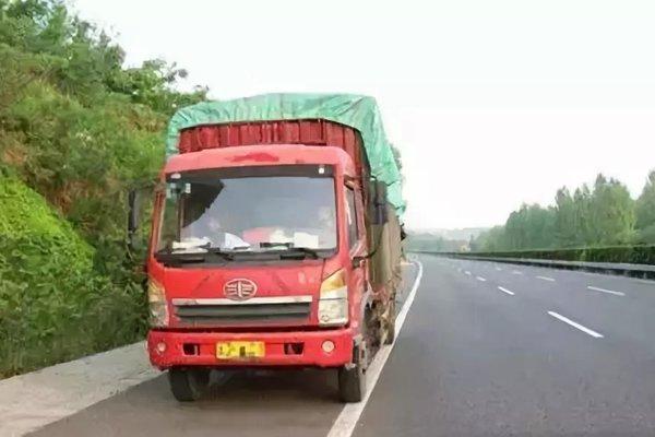 货车司机因为关闭了北斗被罚2000元!合理吗?
