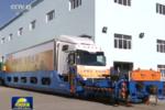 设备齐全试点运营 中国驮背运输将实施