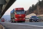 黑龙江:48项交通运输类项目全面开复工