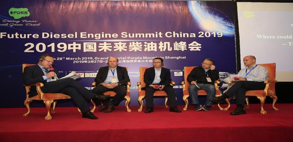 2019中国未来柴油机峰会圆满落幕