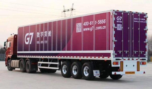 降本增效的物流新使命答案就在卡车TCO