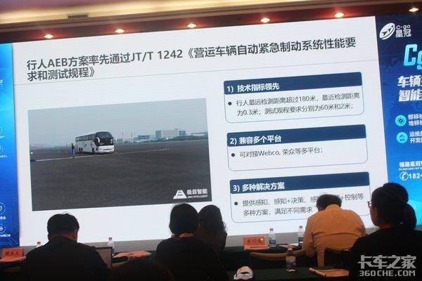 自动刹车+3D视觉准确识别高新科技为卡车安全行驶保驾护航!