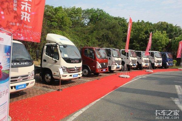 现场签约5900台福田时代要做最专业的专用车底盘供应商