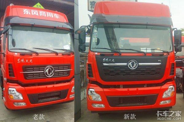450马力配沃尔沃14挡箱,新东风天龙VL牵引车不只是变了个脸!