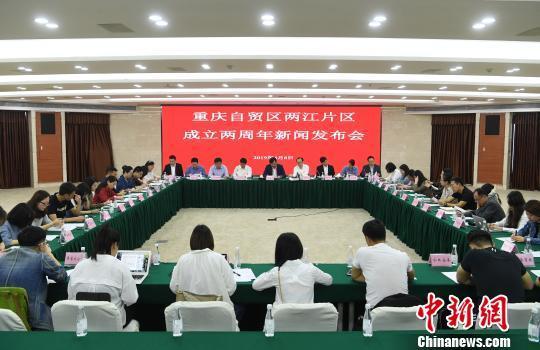重庆两江新区:将打造国际多式联运中心