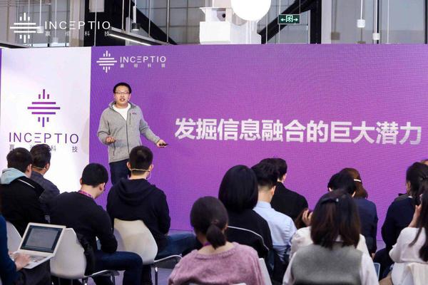 嬴彻科技核心团队亮相自动驾驶定位车规级量产