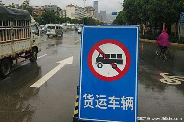 对于238省道扬中段货车禁行举行听证会