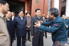 国资委主任、党委肖亚庆到中国重汽调研
