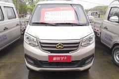 直降0.4万元 金华新豹T3载货车促销中