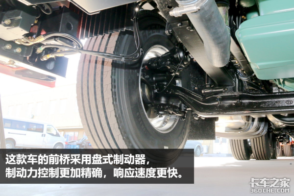 自重仅8.1吨配1200升油箱中长途运输实力担当图解JH6卓越版牵引车