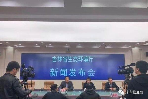 吉林市:落实柴油货车实施方案新车排放不达标禁止入市!