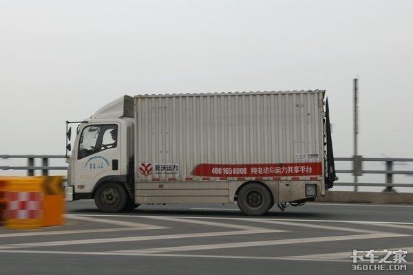 东莞:280辆纯电动城市配送车投入运营