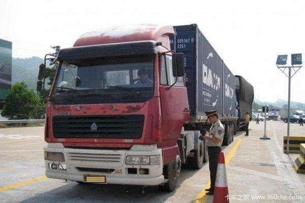 一驾驶人变造机动车驾驶证被天津交警查获并拘留