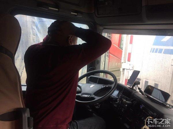 危货司机注意!连续驾驶超过4小时,休息不满20分钟,最高可能扣12分