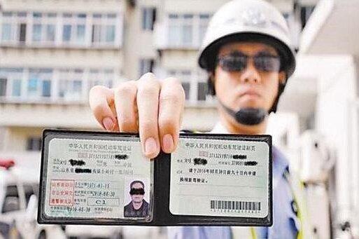 """太原:交通违法纳入信用记录替他人""""销分""""将暂扣驾驶证"""