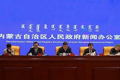 内蒙古:推进运输结构调整将实施五大行动、13项工程