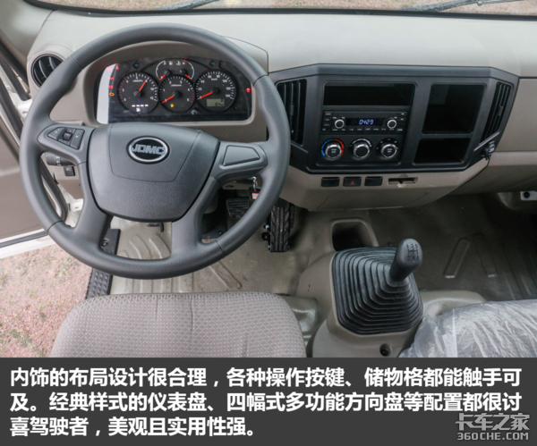 经典动力配气刹骐铃H300中体轻卡图解