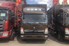 直降0.3万元 哈尔滨悍将载货车促销中