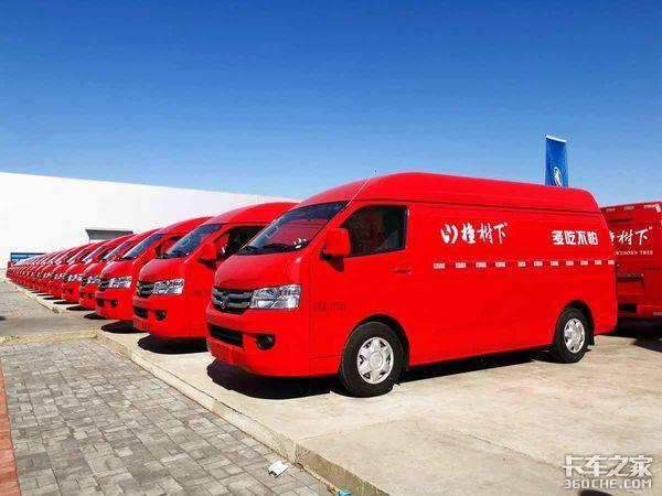 先实现个小目标一次性签约2000台商用车企业如何与食品企业跨界合作