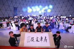 4月26-28日 2019年上海房�展即�㈤_幕