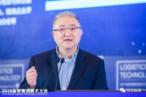 圆通副总裁相峰:未来5G时代下的智慧物流应用场景