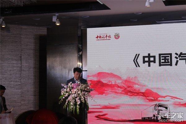 温暖3000万卡友中国卡车兄弟善力计划发布