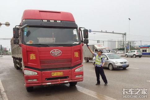 汝南县:4月16日起解除城区机动车限行