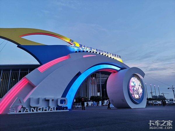 【上海车展】商用车大佬再战上海车展国六、新能源、无人驾驶齐亮相